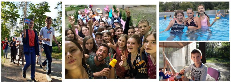 Летние каникулы в летнем лагере под Киевом Фреш Кэмп
